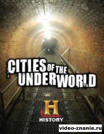 Города подземелья: Подземное царство викингов (2007)