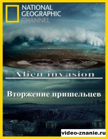 National Geographic: Вторжение пришельцев (2011)
