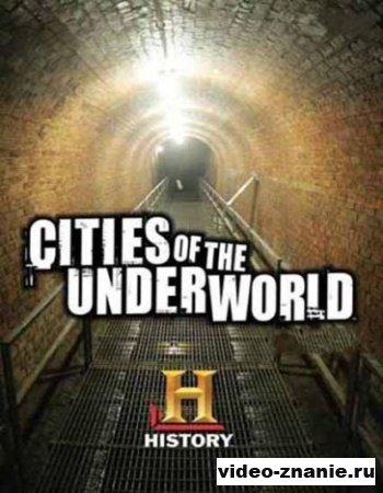 Города подземелья: Подземное царство Майя (2008)