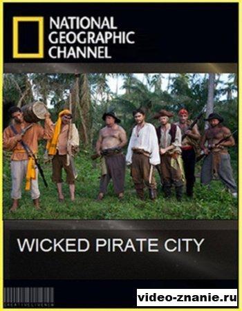 National Geographic: История города пиратов (2011)