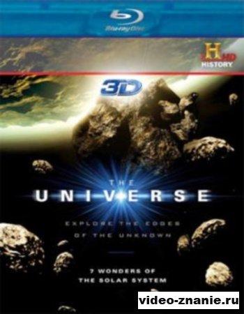 Семь чудес Солнечной системы 3D (2010)