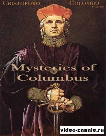 Загадки Колумба (2010)