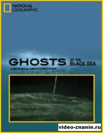 Скачать National Geographic: Призраки Черного Моря (2007)