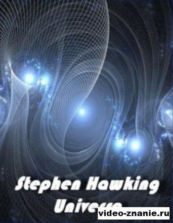 Вселенная Стивена Хокинга-Инопланетяне (2010)