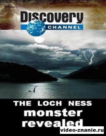 Знакомство с Лох-Несским чудовищем (2009)