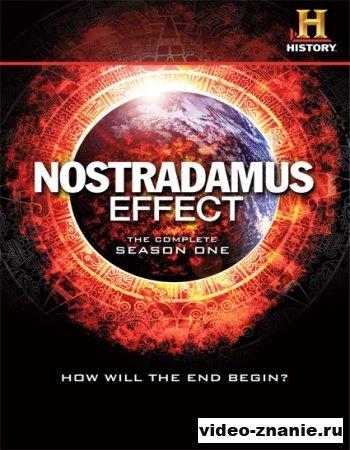 Эффект Нострадамуса (2010)