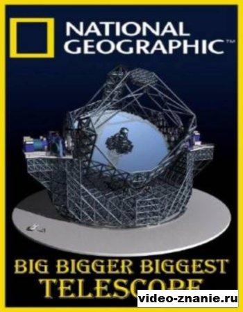 Чудеса инженерии: Телескоп (2009)