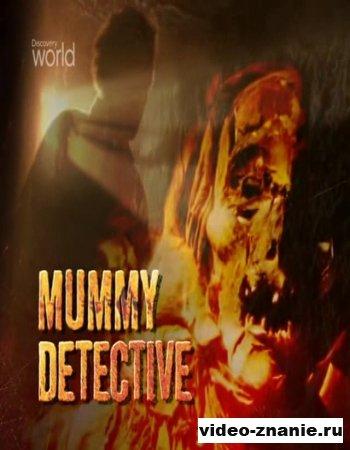 Искатели мумий: Усыпальница Медичи (2007)