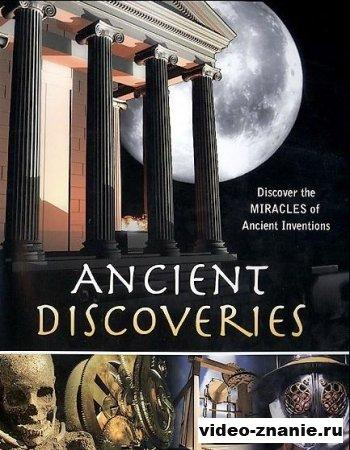 Древние открытия: Древние корабли. Производство энергии (2004)