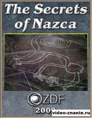 Секреты Наска (2009)
