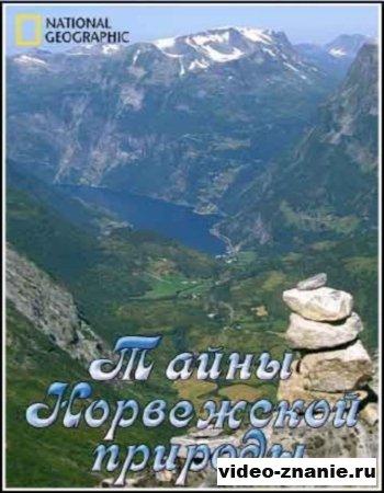 Тайны Норвежской Природы (2005)