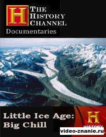 Малый ледниковый период (2006)